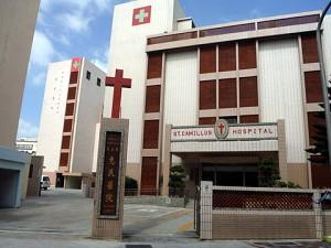 StCamillusHospital